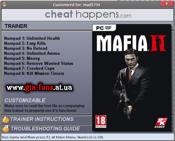 код в игре мафия 2 на деньги